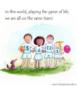 We are all on the same team!